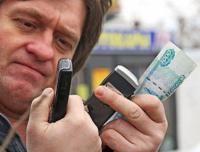 Покупка нового мобильного телефона